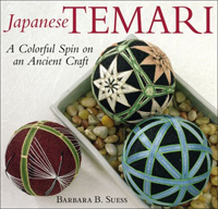 Japanese Temari BOOK
